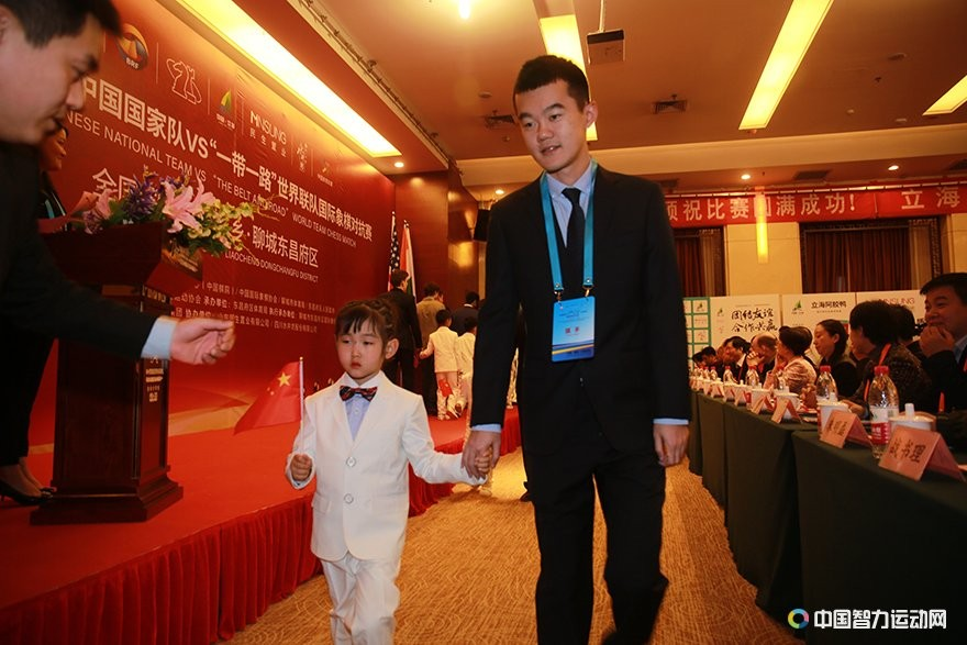 Ding Liren at the Opening ceremony of the China vs the Rest of the world match