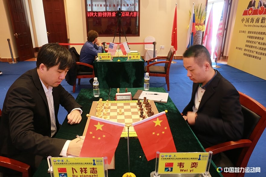 We Yi playing against Bu Xiangzhi in the fourth round of Danzhou Masters