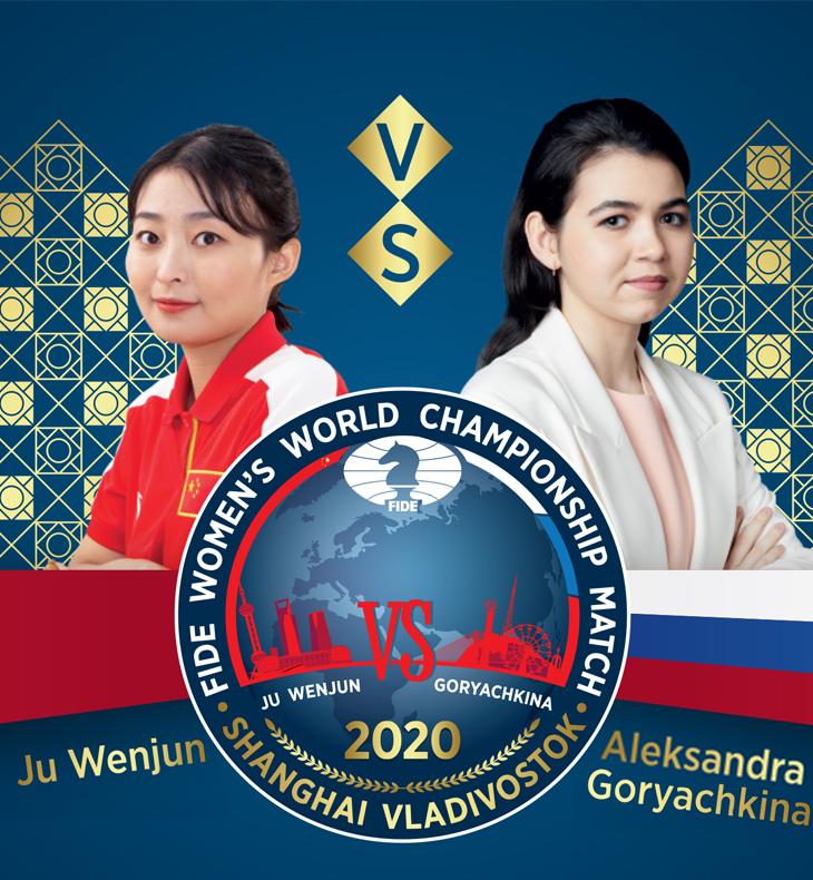 Ju and Goryachkina